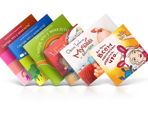 Картинки по запросу детская литература